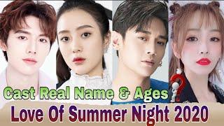 Love of Summer Night 2020 Chinese Drama Cast Real Name & Ages    Aaron Deng, Wang Zi Wei, Jiang Shen