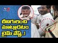 CM Chandrababu Comments On Attack At YS Jagan