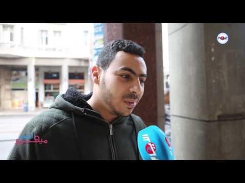 رأي المغاربة في عمل الزوجة خارج المنزل