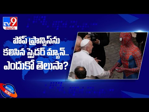 Pope Francis shakes hands with 'Spider Man' at Vatican, moment goes viral