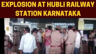 Explosion At Hubli Railway Station Karnataka, 2 Injured..