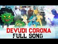 Watch - RGV's Devudi Corona full song goes viral