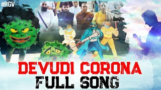 Watch - RGV's Devudi Corona full song goes viral..