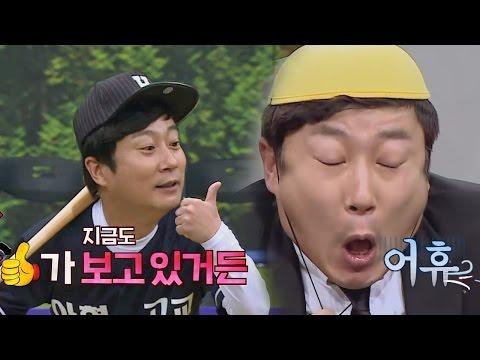 [능청개그 스페셜] '천재 개그감' 이수근(Lee Soo Geun), 순발력 아~주 칭찬해! 아는 형님(Knowing bros) 68회