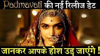 The New Release Date of PADMAWATI Might be Shocking For you !