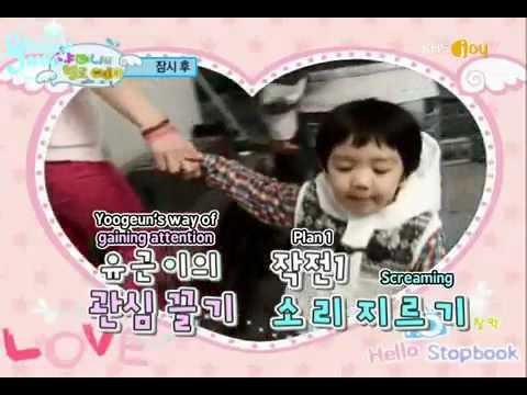 SHINee Hello Baby Episode 7 Part 3/5