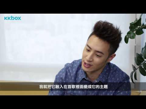 【KKBOX音樂大人物】第十張專輯 顛覆 — 潘瑋柏