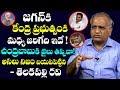 Is CBI Chargesheet likely on Chandrababu?- Telakapalli Ravi- Interview