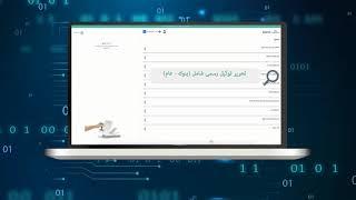 خطوات-الدخول-لبوابة-مصر-الإكترونية
