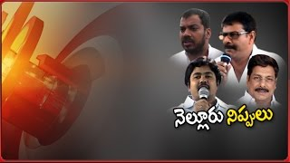 War of Words & Dramatic Twists Between Anam Brothers i..
