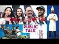 Hushaaru Movie Public Talk | Rahul Ramakrishna | Tejus | Daksha Nagarkar