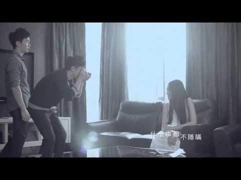 Eric林健輝-【內傷】Official MV 官方完整版