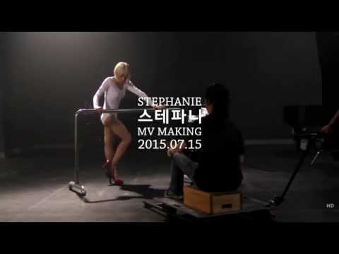 STEPHANIE - 'PRISONER' M/V BEHIND THE SCENES