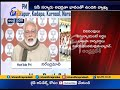 Modi Thwacks Chandrababu for Threatening BJP Woman