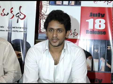 Oka-Criminal-Prema-Katha-Movie-Press-Meet