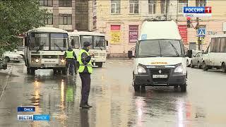 Водителей маршруток и автобусов сегодня массово проверяют сотрудники ГИБДД