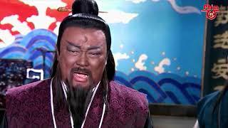 Bao Công giả chết bắt Triệu Di quy án tội danh mưu phản | Bao Thanh Thiên | Big TV