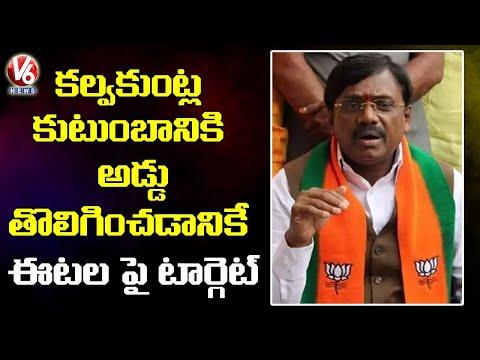 BJP leader Vivek no Minister Eatala Rajender land grabbing allegations