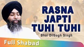 Rasna Japti Tuhi Tuhi Bhai Dilbagh Singh (Kapurthala Wale)