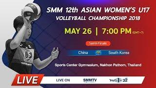 China vs South Korea   Asian Women's U17 Volleyball Championship 2018 (Thai dub)