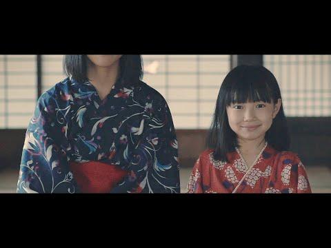 ピロカルピン 「サマーデイ」Music Video