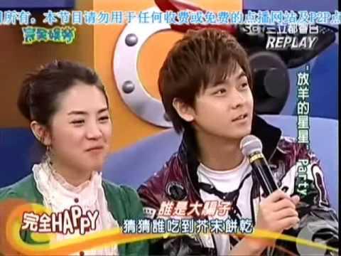 My Lucky Star cast on WQYL on Mar 10, 2007 part 6/7