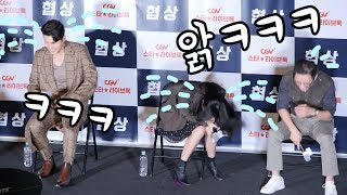 [ENG] 현빈, 손예진 쓰러뜨린 관객들, 역대급 빵빵터짐 Hyun Bin, Son YeJin, Funny talk, Legend : 영화 '협상' 스타라이브톡 GV : CGV
