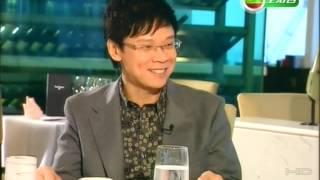 志雲飯局 - 黃子華 YouTube 影片
