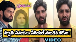 Telugu TV actor tests Covid-19 positive..