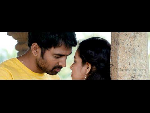 Ramudu-Manchi-Baludu-Thetrical-Trailer