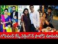 Gopichand And His Wife Reshma's Wedding Day Photos | Actor Gopichand | Celebrity Updates 2021