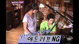 Happy Time, Drama Best5(My Lovely Sam-Soon) #03, 해피타임 드라마 베스트5(내 이름은