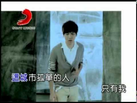 蔡旻佑-寂寞好了-14-你看不到的天空 MV
