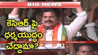 Revanth Reddy's First Speech in Gandhi Bhavan @ Sonia Gand..