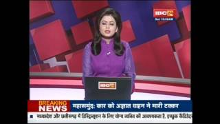 Brave TV anchor reads out breaking live news of her husban..