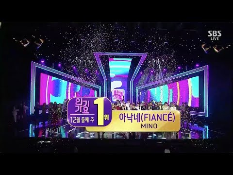 MINO(송민호) - '아낙네(FIANCÉ)' 1209 SBS Inkigayo : NO.1 OF THE WEEK