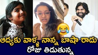 Scolding Aadhya every day for not doing one thing: Renu De..