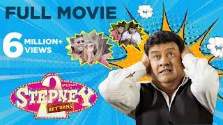 Stepney 2 Returns Full HD Movie - Gullu Dada, Pentali Sen, Akber Bin Tabar, Farah Khan