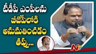 Venkaiah admitting TDP MPs into BJP not right: Tammineni S..