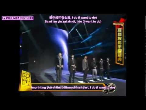 Super Junior M - Marry U [Eng Sub Pinyin Hanzi]