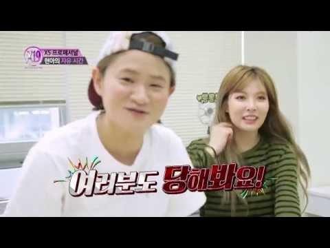 [HyunA x19] 김신영이 밝히는 뒤끝 작렬! 집착녀 현아!? Ep2 CLIP