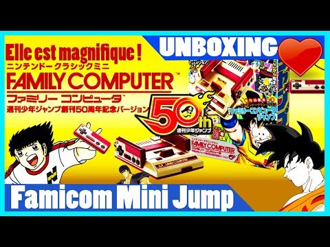 Gold Nintendo Classic Famicom Mini - Weekly Shonen Jump 50th Anniversary #Unboxing