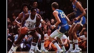 1975 NCAA Championship Game  UCLA VS  KENTUCKY