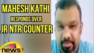Mahesh Kathi Responds over Jr NTR Counter on Film Critics..