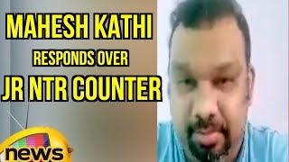 Mahesh Kathi Responds over Jr NTR Counter on Film Critics..