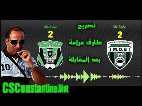 MOB 2 - CSC 2 : Déclarations de Tarek Arama