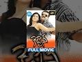 Captain Telugu Full Movie || Vijayakanth, Ramki, Sheryl Brindo || Kalaimani || Sabesh Murali