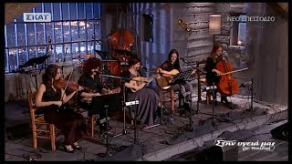 Smyrna Orchestra - Smyrna orchestra @
