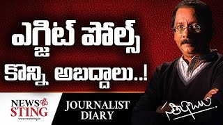 Journalist Diary- EXIT POLLS AND EXEMPTIONS..