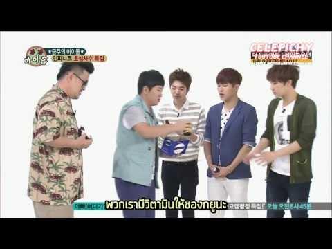 [Thai Sub] 130807 Weekly Idol - INFINITE (Part 1/3)